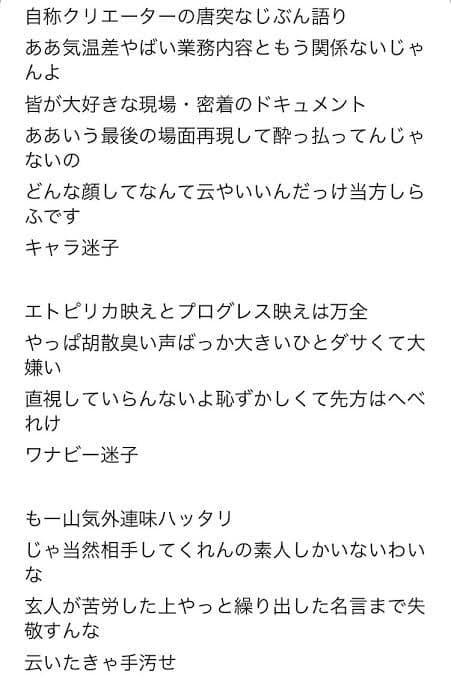 開会式はMIKIKOさんと椎名林檎がAKIRAがバイクに乗り、マリオがプレゼンする的な最強の演出を完成させてたんだけど・・・