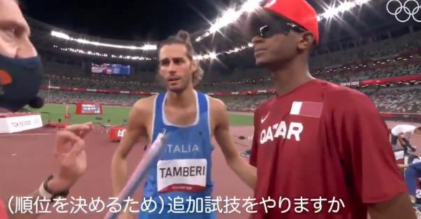 金メダルを分け合った!?東京オリンピック男子走り高跳び決勝で珍事!
