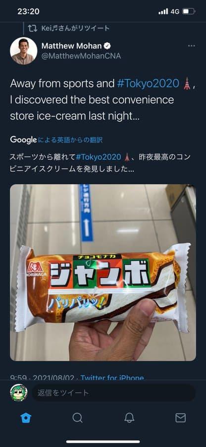 【コンビニ外交!?】日本に来たオリンピック選手や関係がどんどん日本のコンビニを好きになってしまうwww