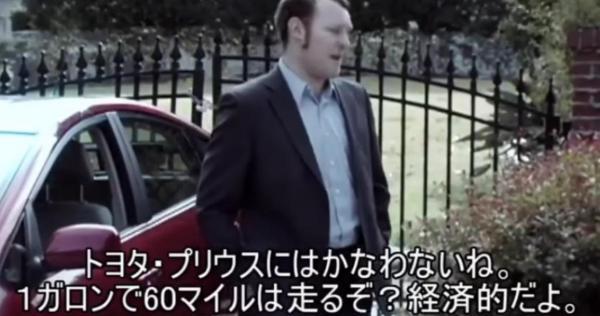 【トヨタ VS ヒュンダイ?】ロサンゼルス式な車のCM動画が衝撃の結末に!
