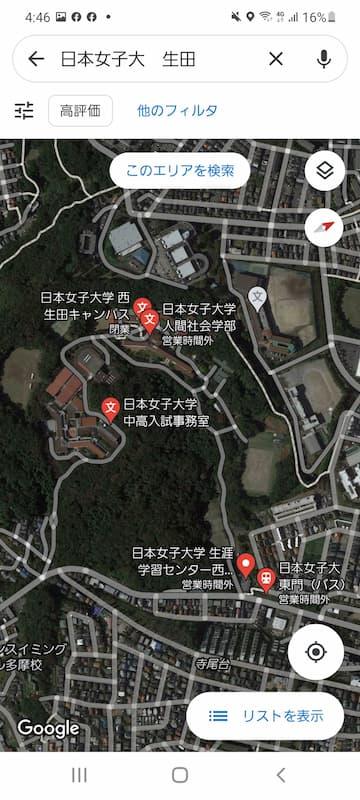神戸大って籠城できそう→わが母校(奈良大学)のほうが100倍籠城に向いてる
